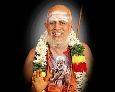 HH Pudhu Periyava
