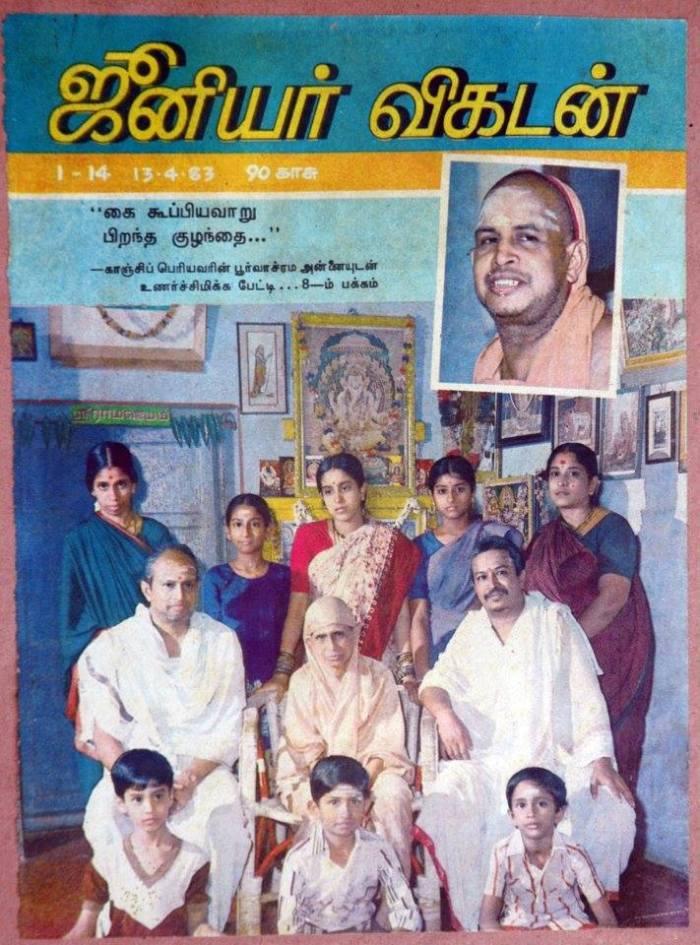 Pudhu_Periyava_Poorvashrama_Family