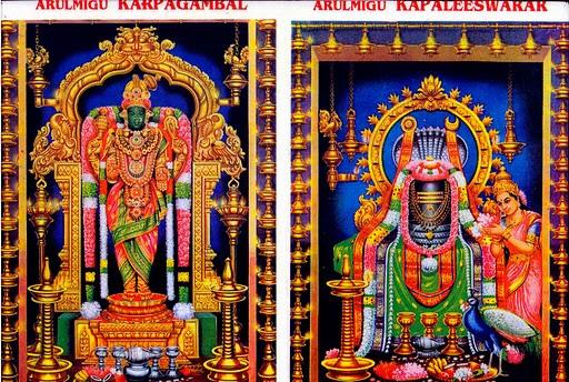 Karpagambal_Kapaleeswarar