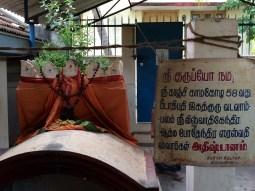 vadavambalam_adishtanam4