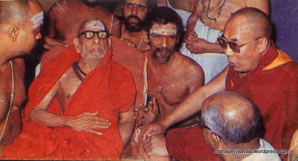Dalai_Lama_with_periyava