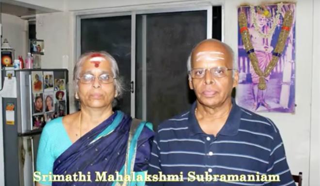 Mahalakshmi mami