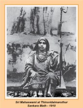 periyava-chronological-007