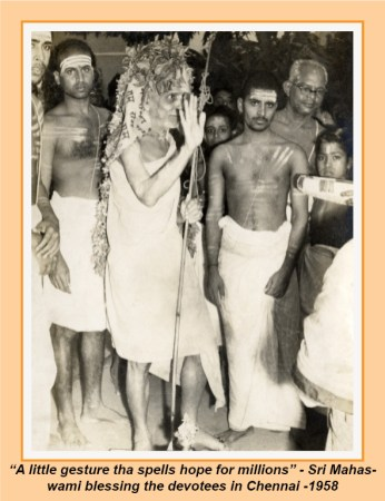 periyava-chronological-108