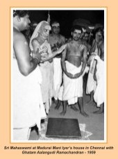 periyava-chronological-146