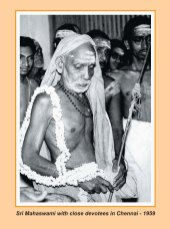 periyava-chronological-148