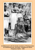 periyava-chronological-169