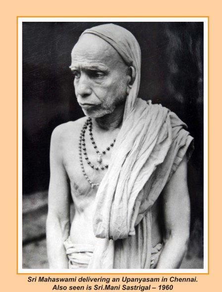 periyava-chronological-181