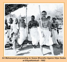 periyava-chronological-197