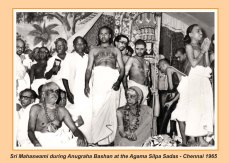 periyava-chronological-240