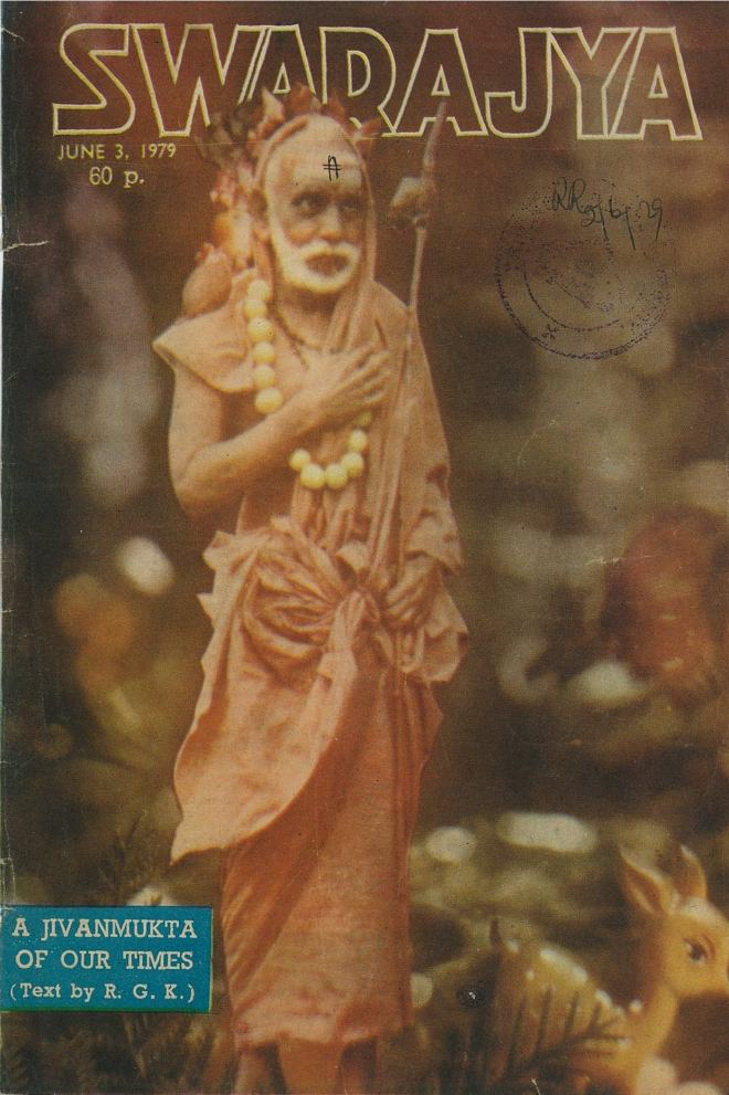 Periyava_Standing_Swarajya_cover_1979