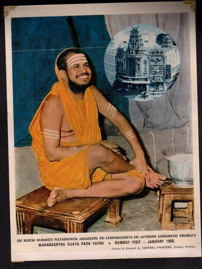 Pudhu_Periyava_Vijaya_Pada_Yatra