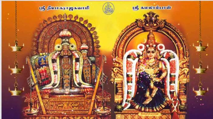 Thiruvarur_Thyagarajar