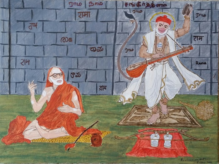Hanumath_Jayanthi_Periyava_Meena