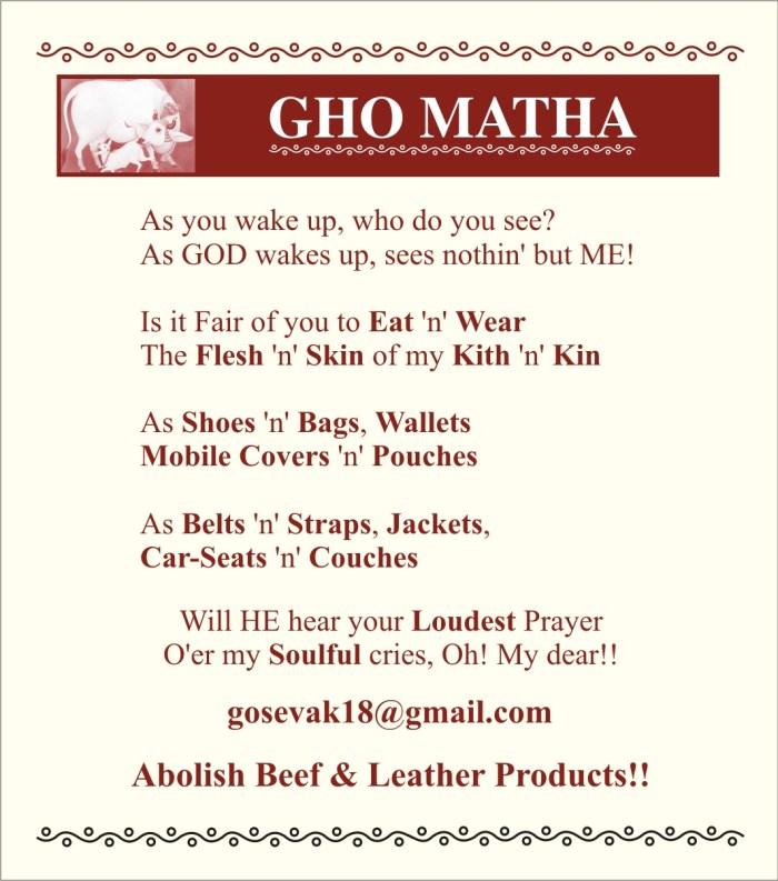 Gho Matha-English Appeal
