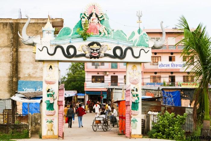 Nepalgunj (34 of 34)