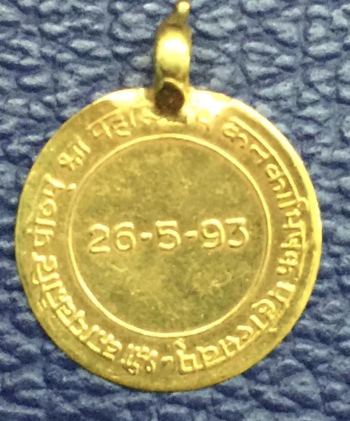 periyava_kanakabishekam_coin2