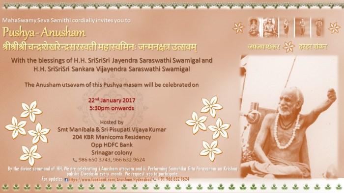 Anusham Hyd Pushya Anusham Jan 2017.jpeg