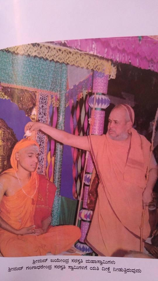 swarnavalli-swamigal2