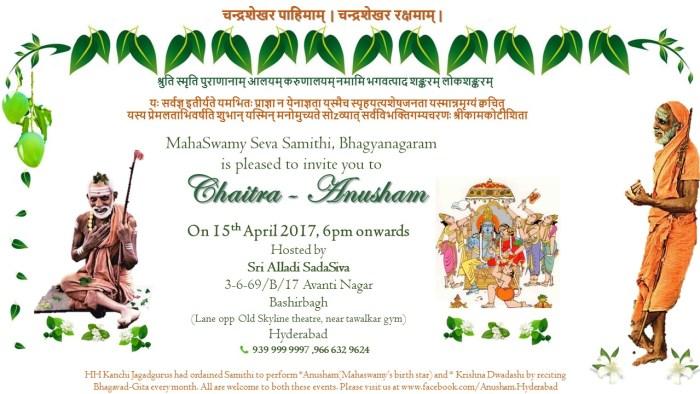 Vasanta Chaitra Anusham Apr2017.jpg