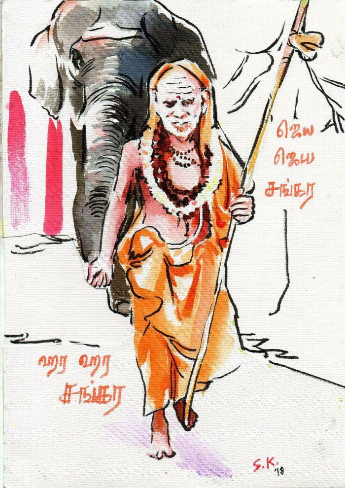 Mahaperiyava-drawing-sk.jpg