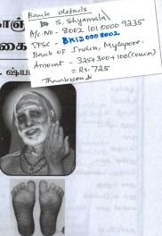 shyamala-bank-details