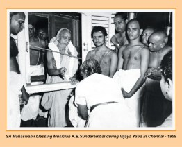 periyava-chronological-117