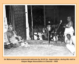 periyava-chronological-120