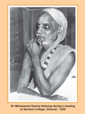 periyava-chronological-147