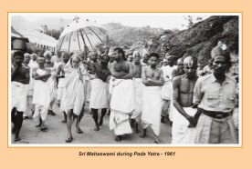 periyava-chronological-191