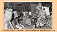 periyava-chronological-199