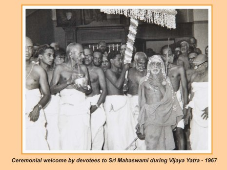 periyava-chronological-318
