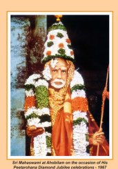 periyava-chronological-321