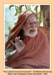periyava-chronological-392