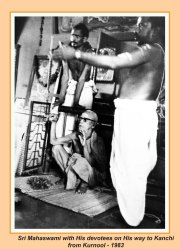 periyava-chronological-393