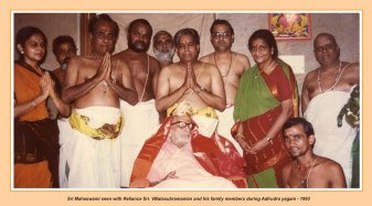 periyava-chronological-481