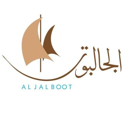 مطعم الجالبوت | مطعم اماراتي في جميرا
