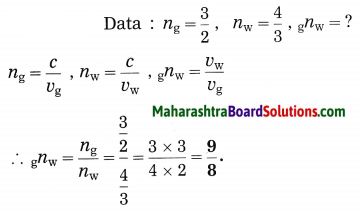 Maharashtra Board Class 10 Science Solutions Part 1 Chapter 6 Refraction of Light 3