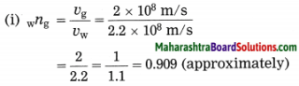Maharashtra Board Class 10 Science Solutions Part 1 Chapter 6 Refraction of Light 36