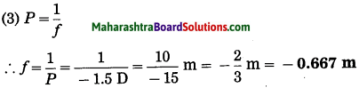 Maharashtra Board Class 10 Science Solutions Part 1 Chapter 7 Lenses 50