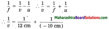 Maharashtra Board Class 10 Science Solutions Part 1 Chapter 7 Lenses 71