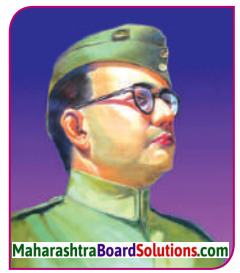Maharashtra Board Class 8 History Solutions Chapter 9 Last Phase of Struggle for Independence 14