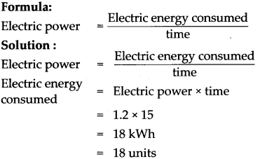Maharashtra Board Class 9 Science Solutions Chapter 2 Work and Energy 19