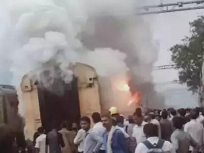 photo 71084377 - मुंबई-जयपूर एक्स्प्रेसच्या एसी डब्याला आग