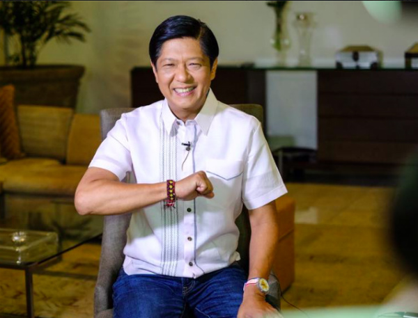 BBM: Gov't, private must give allowances to students, teachers