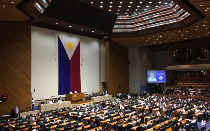Coco levy trust fund bill gets final House nod