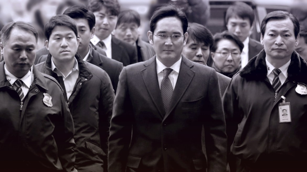Samsung leader found guilty takes 30 months