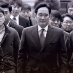 Samsung leader guilty | Lee Jae-yong