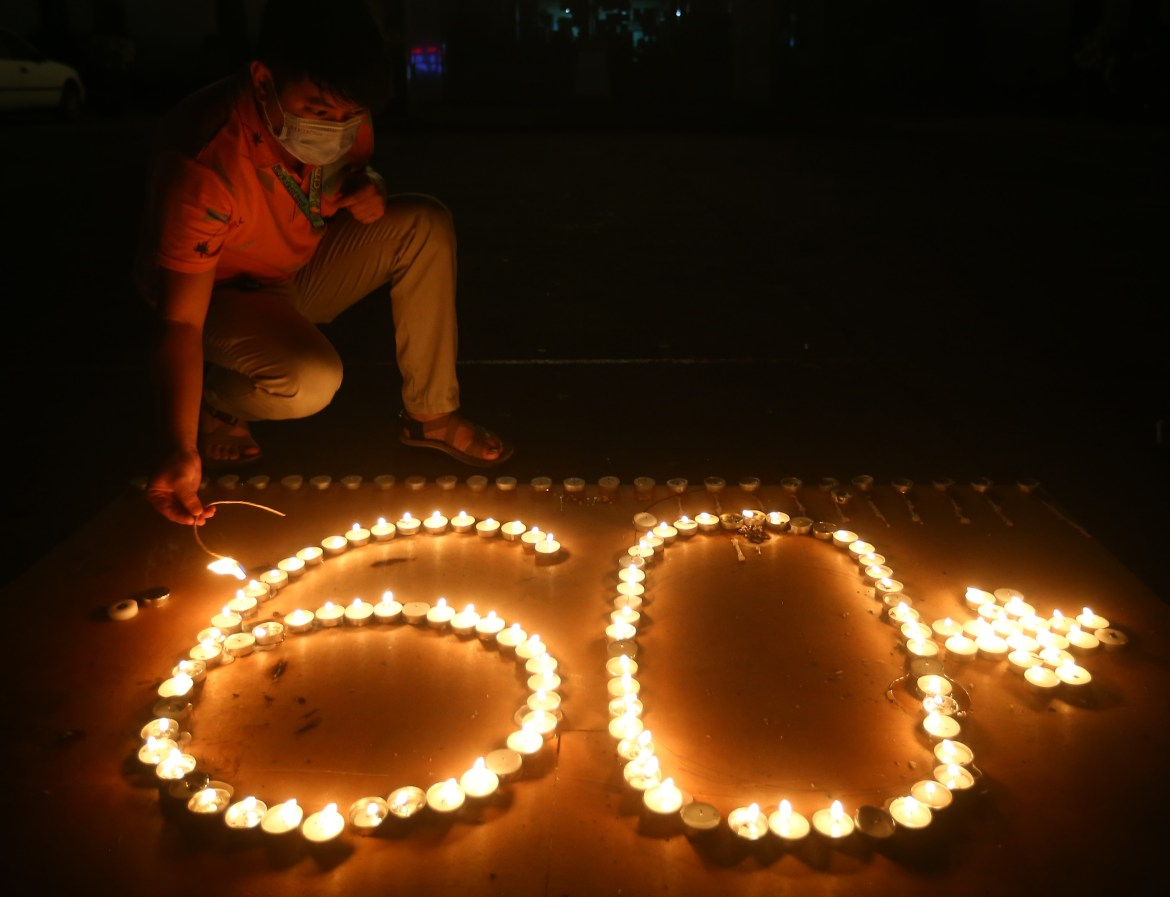 Earth Hour observed in Las Pinas