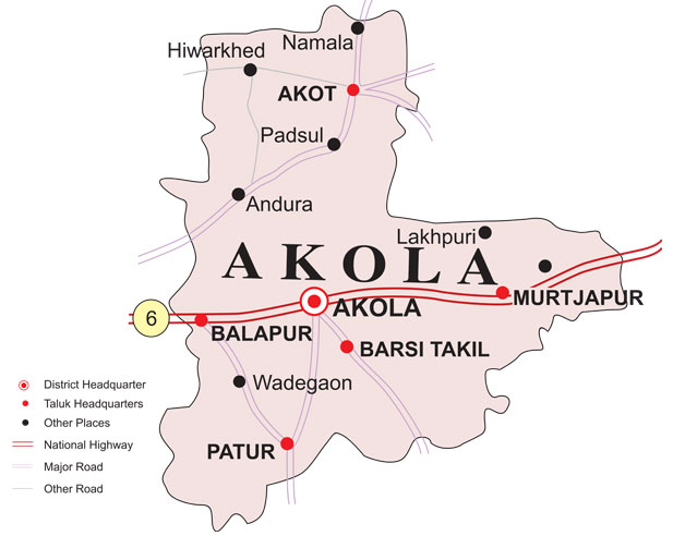 Akola GK Current Affairs | Akola District General Knowledge